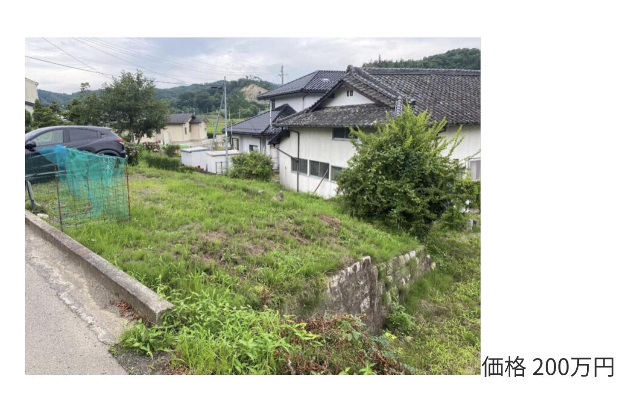川俣町 売地
